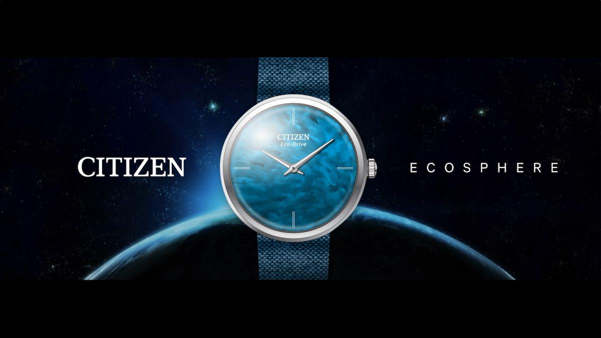 Citizen Ecosphere Campaign